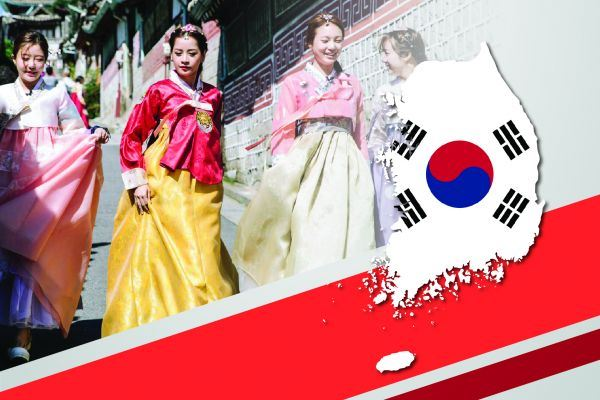 Đại học Quốc gia Busan - Hàn Quốc